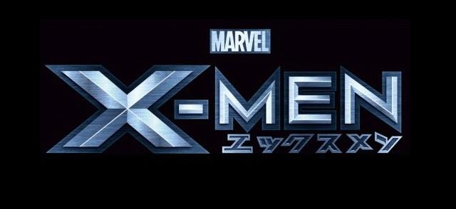 X-Men_Anime_640