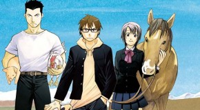 ONLPQDC # 7 :  Silver Spoon [MANGA]
