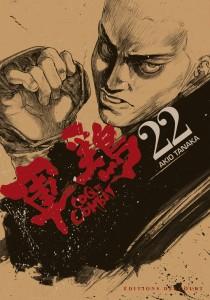 coq-de-combat-manga-volume-22