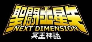 Saint Seiya Next Dimension