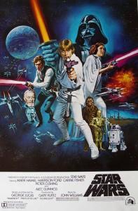 La première affiche de Star Wars : un petit air de déjà vu ?
